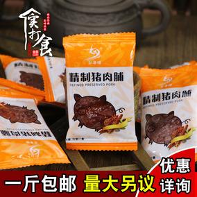 包邮实打食靖江特产口香福猪肉脯猪肉铺500g独立小包装火热促销
