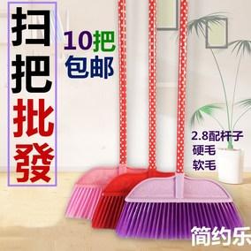 普通长柄实木塑料扫地苕帚家用酒店工厂学校软毛硬毛扫把单个扫帚