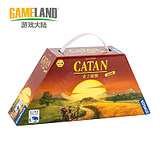 Game Mainland genuine board game card Catan Island Travel version Catan Compact Chinese version Spot