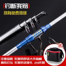 海杆抛竿碳素超轻超硬超细套装组合全套特价海钓鱼竿甩杆远投竿