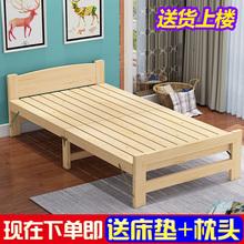 包邮折叠床实木简易午休床 松木午睡木板床 实木折叠床折叠省空间