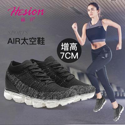 赫升隐形内增高运动鞋女鞋休闲百搭系带网面气垫跑步增高鞋女7CM