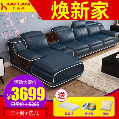 欧式真皮沙发头层牛皮 客厅储物整装沙发组合 中厚皮艺沙发 家具有假货吗