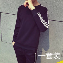 Spring, student, thin, long sleeved, sweater, trousers, a set of teenage summer coats, spring sportswear, men's clothing.