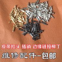 Boucle de ceinture tête de mâle accessoires de réparation automatique de la boucle de bord Rivet vis de la plaque de boucle de lien boulon de ceinture de Saule ongles