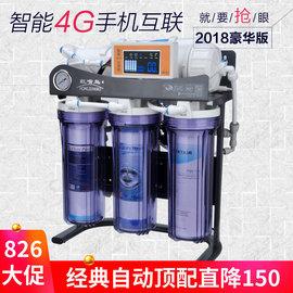 红嘴鸟400G无桶纯水机600G厨房家用RO直饮水族大流量反渗透净水器图片
