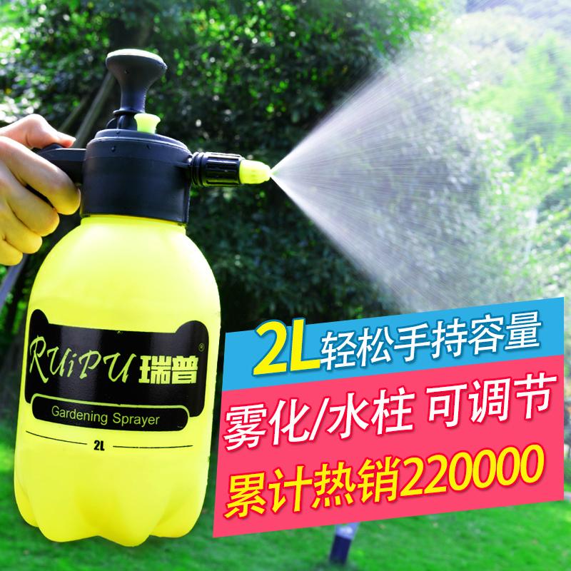 喷壶浇花喷雾瓶园艺家用洒水壶气压式喷雾器压力浇水壶小型喷水壶