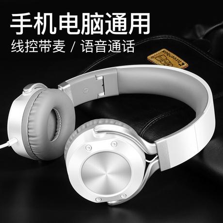 小米耳机头戴式音乐有线耳麦带话筒k歌带麦安卓手机电脑通用男女