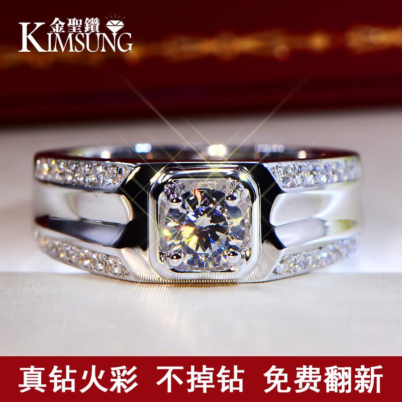 简约男士戒指一克拉仿真钻戒结婚戒时尚潮男戒镀铂金订莫桑石戒指图片