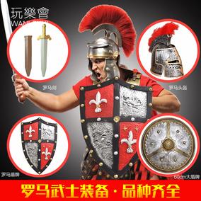 玩乐会斯巴达勇士cosplay表演道具古罗马骑士勇士武士盾牌头盔
