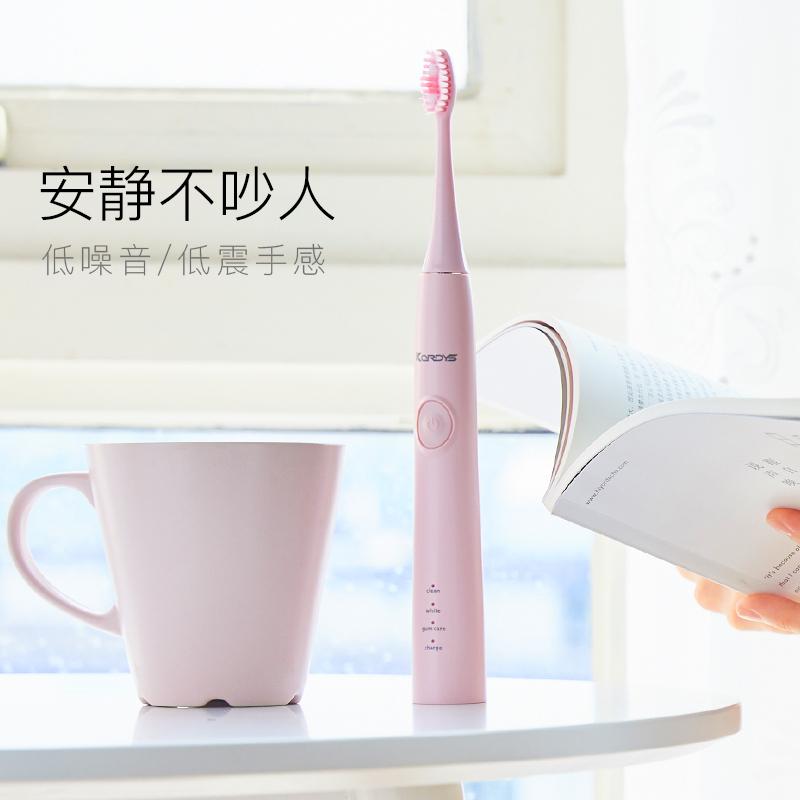 德国科蒂斯电动牙刷成人充电式声波自动软毛防水美白男女套装智能