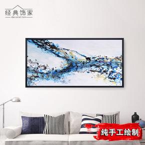 横幅赵无极抽象油画现代客厅餐厅沙发墙装饰画卧室床头纯手绘挂画