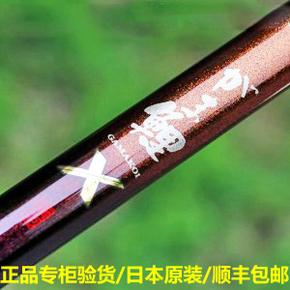 日本伽瑪卡茲Gamakatsu伽瑪鯉X4.5/5.4/6.3米臺釣振出鯉魚竿漁具