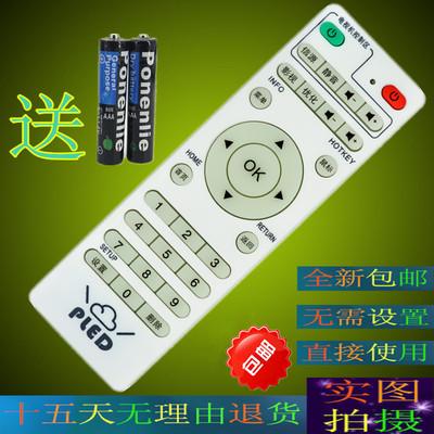 原装维德W80普利尔德/嘉视丽/好精彩网络播放器机顶盒PLED遥控器打折促销