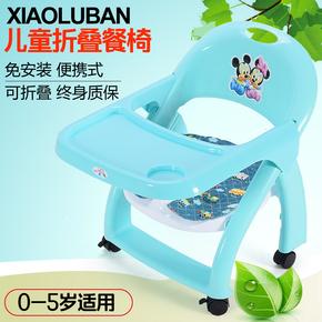 四季餐桌宝宝椅子靠背叫叫椅凳子小板凳儿童椅安全坐凳防摔餐桌椅