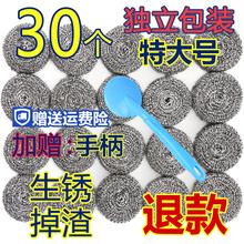 20个不生锈大号钢丝球不锈钢清洁球批发厨房刷锅洗碗神器清洁用品
