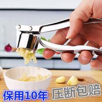 不锈钢压蒜器厨房剥蒜器 不锈钢蒜泥器家用捣蒜器 加厚剥蒜器包邮