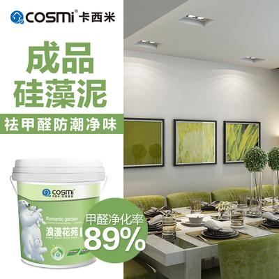 客厅硅藻泥背景墙
