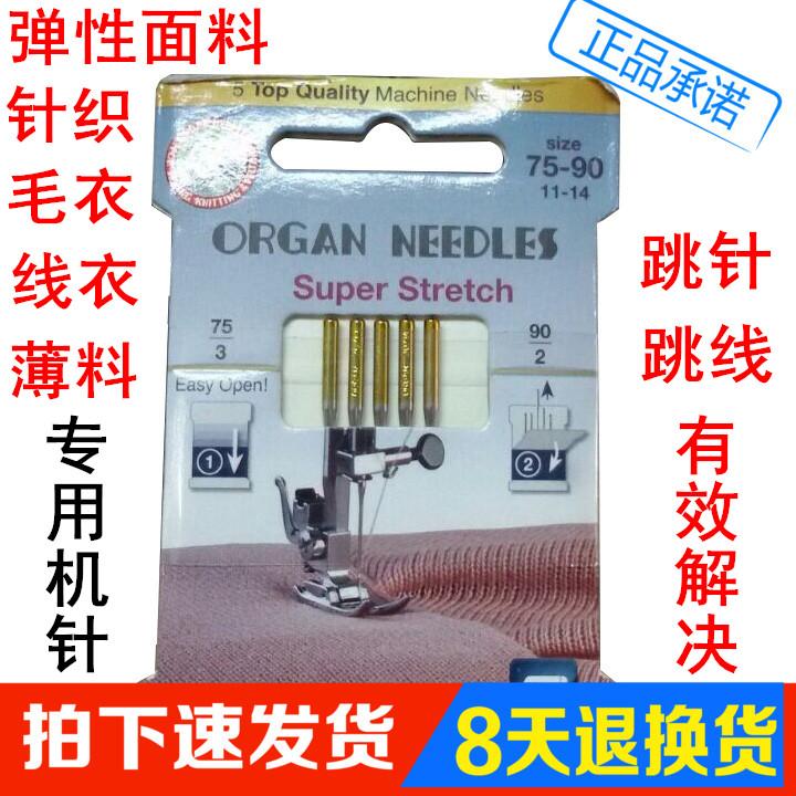 Швейные машины / Ручные швейные машины Артикул 534072384271