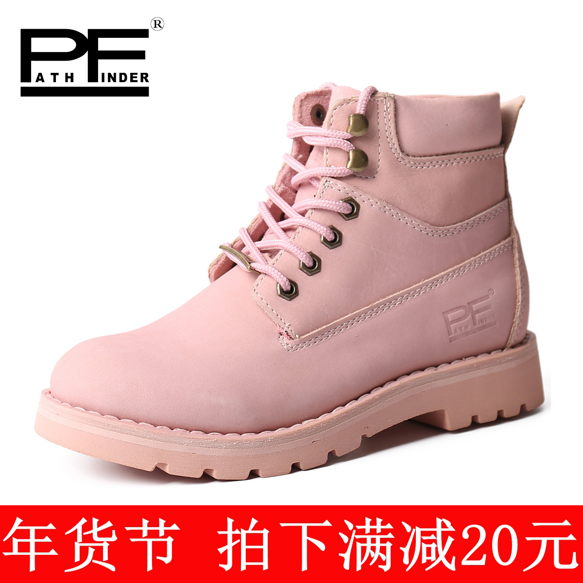 pf马丁靴女