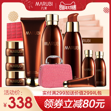 Wanmei Chocolate Skin Skin Care Suit Moisturizing, Wrinkle Resistant and Compact Emulsion Cosmetics Flagship Store Official Website Genuine Women