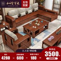 中式象头沙发红木沙发花梨木沙发全实木仿古沙发五件套组合家具