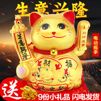 Talking ceramic induction electric shake hand lucky cat ornaments extra large checkout counters rich cat shop opening gift