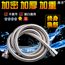 1.5/2/3米花洒淋浴水管加长淋雨喷头莲蓬头浴室热水器不锈钢软管