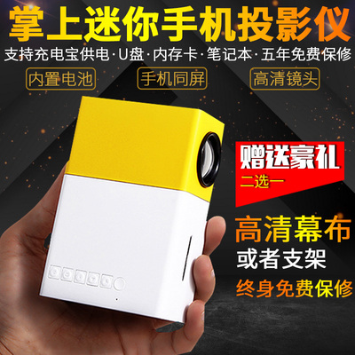 新款家用高清投影仪1080p 迷你微型家庭3D投影机安卓苹果手机wifi特价