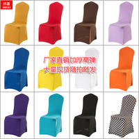 Hotel stretch chair cover thick solid color wedding banquet meeting restaurant conjoined red white chair set custom
