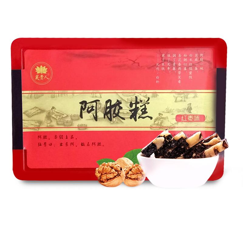东阿芙贵人阿胶糕即食手工东阿特产500g固元膏红枣原味随机发