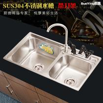 商用不锈钢带平台水槽厨房杀鱼台带支架洗菜盆洗碗池单槽水池家用
