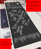 AR15 AK47 gun pad 90X30 mouse pad long world map game decomposition map Internet bar keyboard pad table mat
