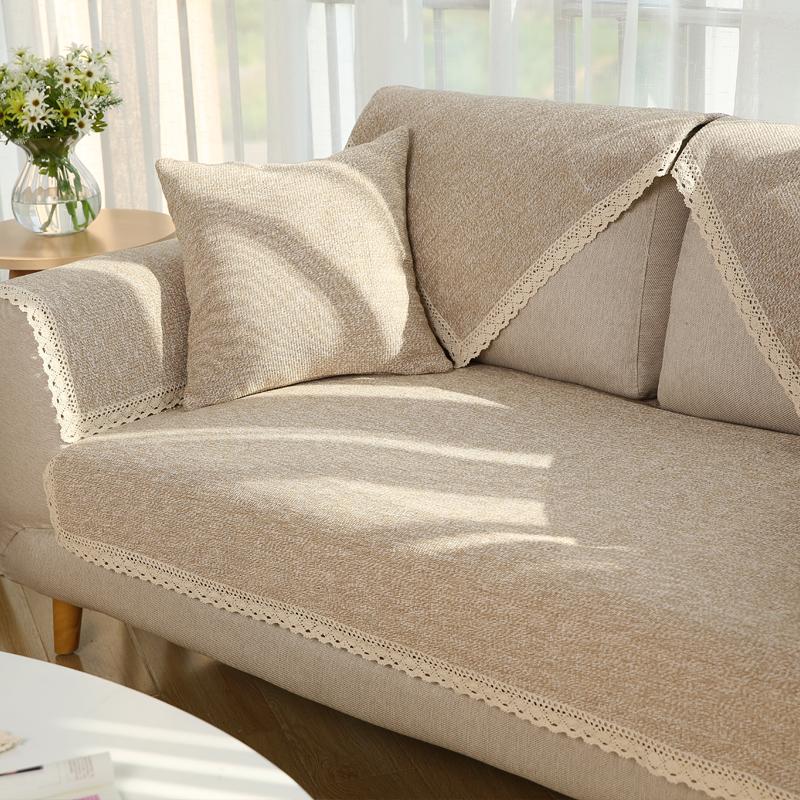 亚麻沙发靠背巾布艺