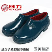 SS73111476星期六春秋商场同款粗跟尖头浅口低跟女鞋单鞋Sat;amp&St