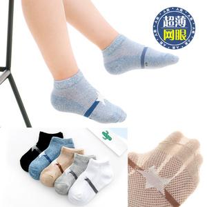 儿童纯棉船袜夏季薄款1-3-5-7-9岁透气短袜大中男女宝宝浅口袜子