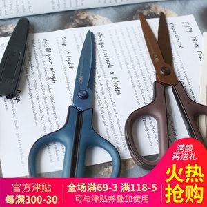 包邮 日本PLUS普乐士175镀钛防粘胶の好剪刀防生锈弧线刀刃保护套