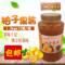 太湖美林柚子茶/果酱太湖美林花果茶花酿奶茶原美林柚子果酱1.2kg