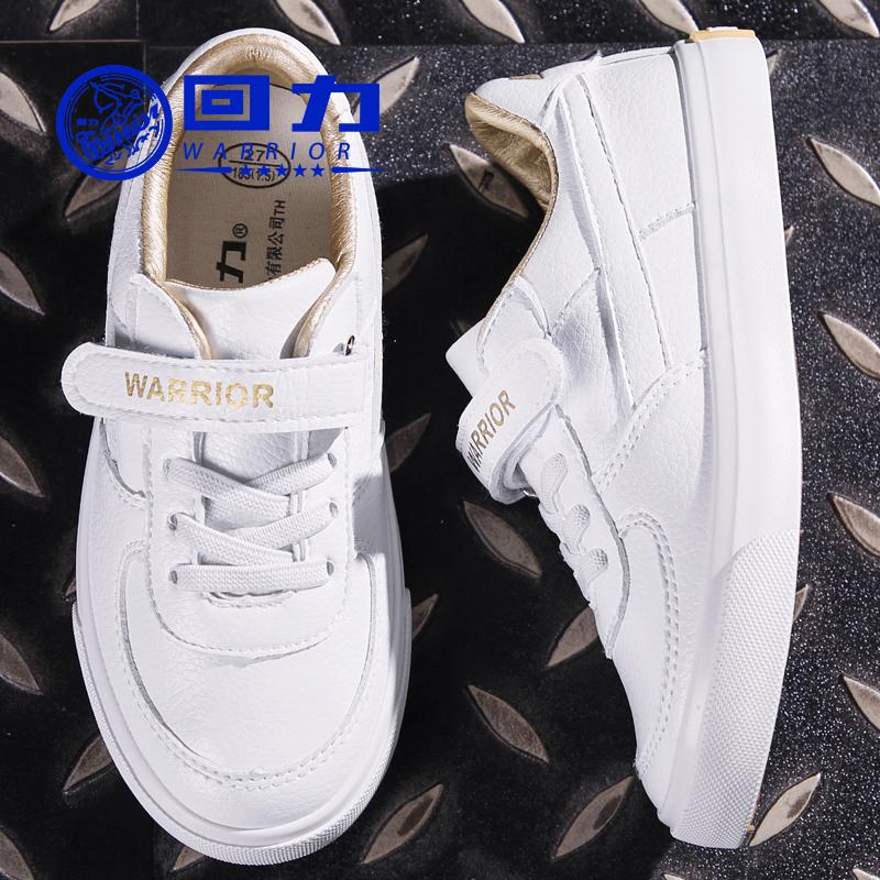 回力童鞋儿童帆布鞋男童白鞋小白鞋学生女童白色球鞋2019新款秋款
