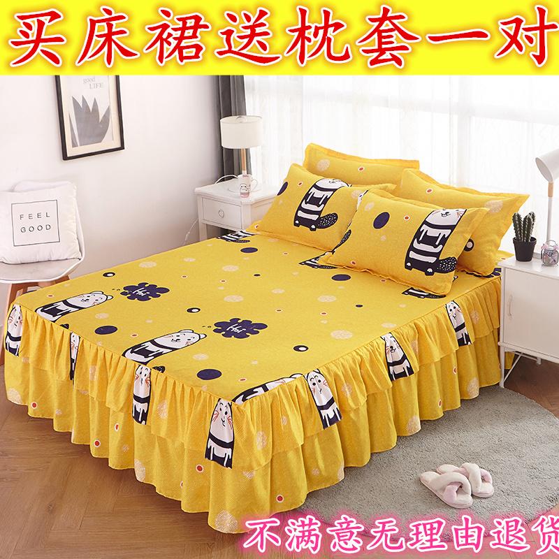 买床裙送枕套一对卡通床群单件床罩三件套席梦思防滑保护套床品