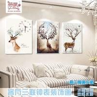 客厅装饰画三联无框画挂钟沙发背景墙挂画餐厅卧室钟表长方形壁画