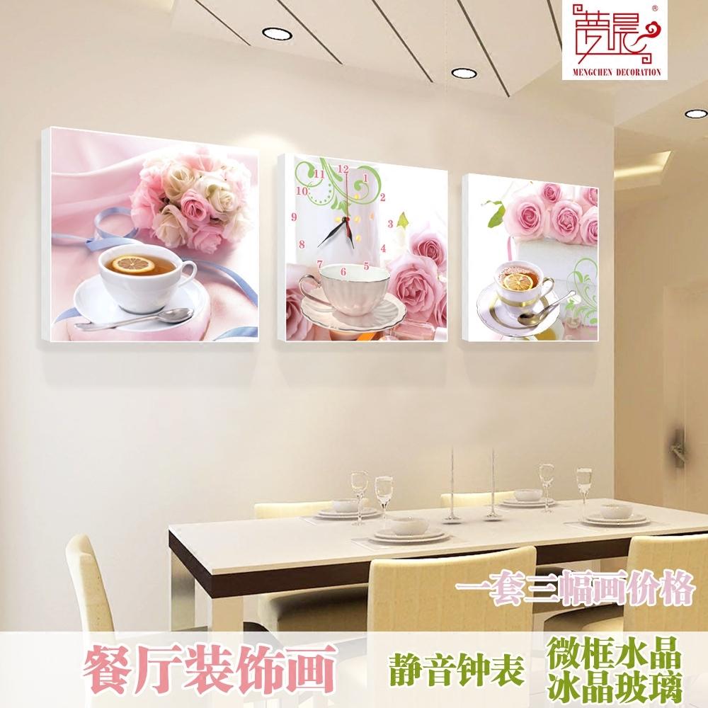 餐廳掛畫裝飾畫廚房