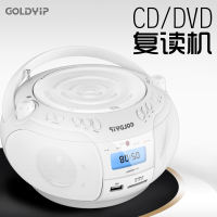 Goldyip / Gold DVD Player CD Player mp3 CD U Disk Repeater Recorder DVD Repeater