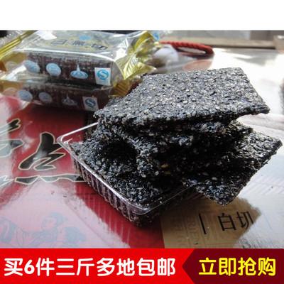 安徽合肥特产四大名点徽兴坊黑切散称250g芝麻薄片微微厂糕点零食