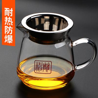 玻璃公道杯耐热加厚功夫茶具配件带过滤茶漏分茶器茶海公杯过滤网