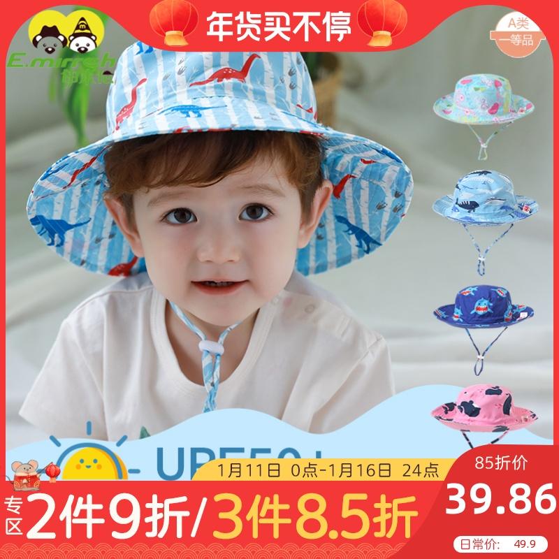 儿童防紫外线遮阳帽春夏季男女宝宝渔夫帽婴儿帽子春秋薄款太阳帽