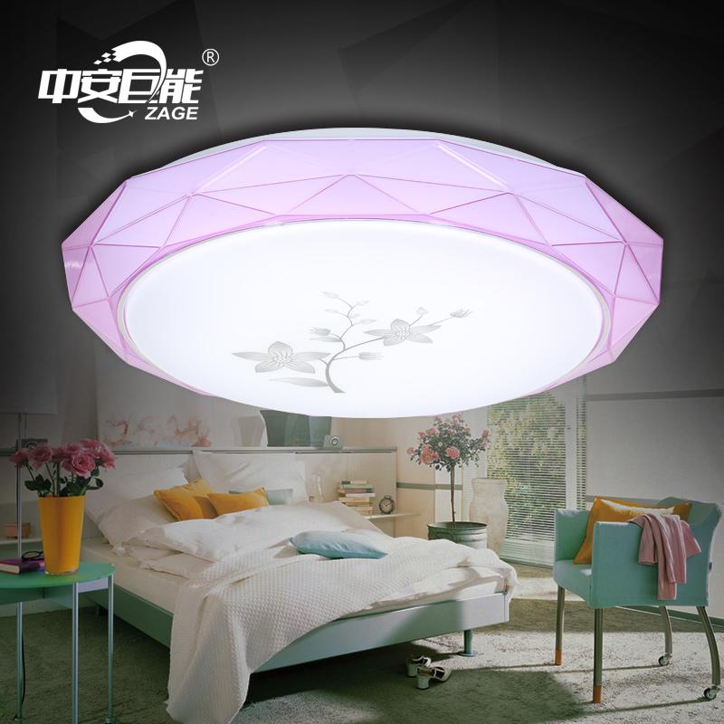 中安巨能主卧室吸顶灯LED灯具客厅次卧书房简约现代灯创意灯具