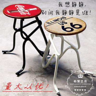 创意复古矮凳子圆凳酒吧铁艺椅子時尚休闲吧奶茶店咖啡餐厅爆款