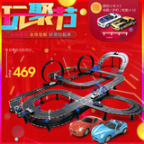 Track racing toy track sound storm track racing electric remote control children's toy rail car suit