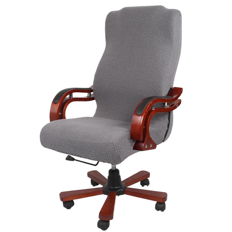 通用加厚办公电脑椅套罩弹力连体家用老板椅升降转椅套加大码布艺